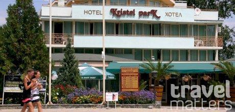 Oferte hotel Kristel Park