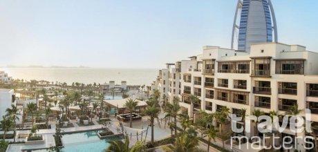 Oferte hotel  Jumeirah Al Naseem  Madinat Jumeirah