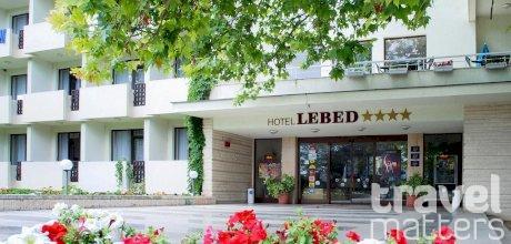 Oferte hotel Lebed