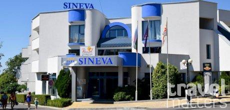 Oferte hotel Sineva Park