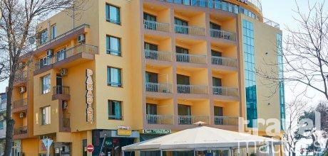Oferte hotel Paradise