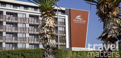 Oferte hotel Paradiso AH