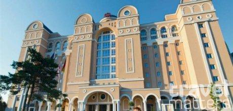 Oferte hotel Riu Helios Paradise