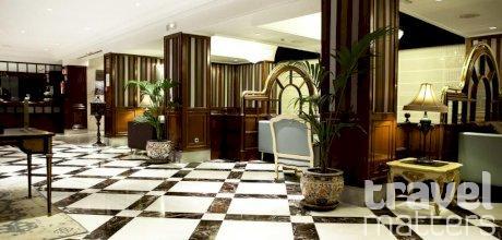 Oferte hotel  Sercotel  Gran Hotel Conde Duque