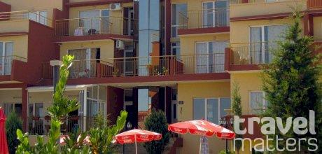 Oferte hotel  Sunny