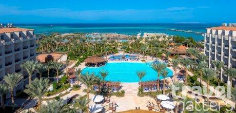 Oferte hotel Hawaii Le Jardin Aqua Resort (ex Festival Le Jardin)