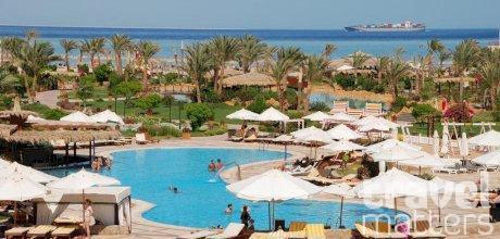 Oferte hotel Regency Plaza Aqua Park and Spa Resort