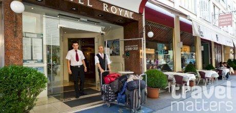 Oferte hotel Royal
