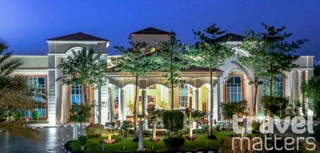 Oferte hotel Sultan Gardens Resort