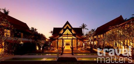 Oferte hotel Amari Koh Samui