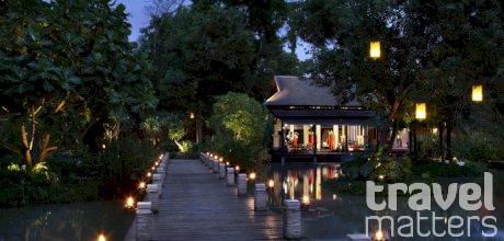 Oferte hotel Anantara Mai Khao Phuket Villas