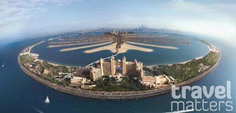Oferte hotel Atlantis The Palm