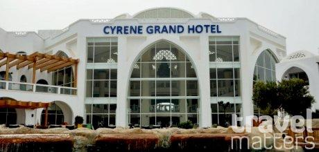 Oferte hotel Albatros Palace (ex Cyrene Grand)
