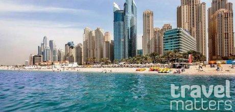 Oferte hotel Hilton Dubai Creek