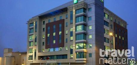 Oferte hotel Holiday Inn Express Jumeirah