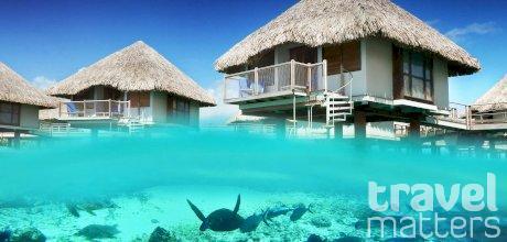 Oferte hotel Le Meridien Bora Bora