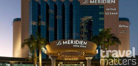 Oferte hotel Le Meridien Mina Seyahi Beach