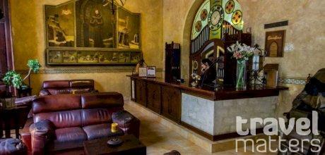 Oferte hotel Los Frailes