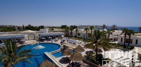 Oferte hotel Maritim Jolie Ville Resort & Casino