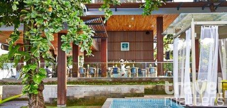 Oferte hotel Maya Sanur Resort & Spa