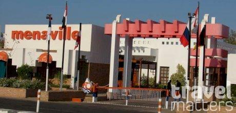Oferte hotel Menaville Safaga