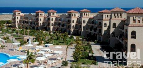 Oferte hotel Pensee Royal Garden