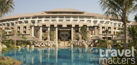 Oferte hotel Sofitel Dubai The Palm Resort& Spa