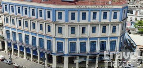 Oferte hotel Telegrafo