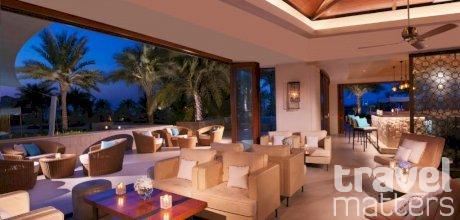 Oferte hotel The Ritz-Carlton Dubai