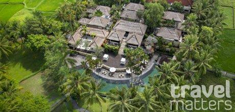 Oferte hotel The Ubud Village Resort & Spa