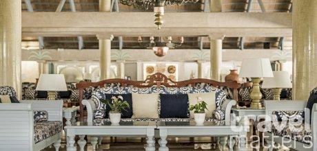 Oferte hotel Iberostar Bavaro Suites