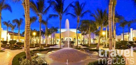 Oferte hotel Iberostar Selection Hacienda Dominicus