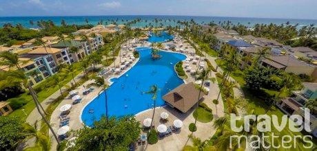 Oferte hotel Ocean Blue & Sand Beach Resort