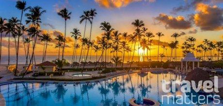 Oferte hotel Paradisus Palma Real Golf & Spa Resort