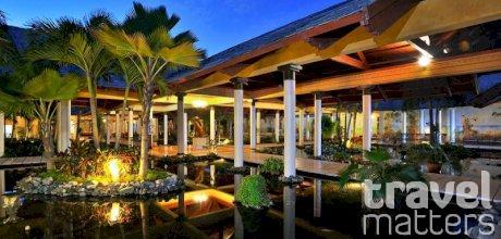 Oferte hotel Paradisus Varadero