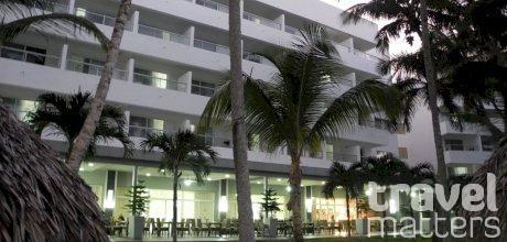 Oferte hotel Riu Naiboa