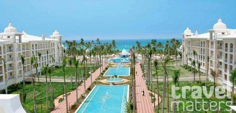 Oferte hotel Riu Palace Punta Cana