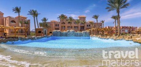 Oferte hotel Albatros Aqua Blu Resort (ex. Sea World Resort)