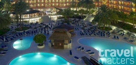 Oferte hotel La Siesta