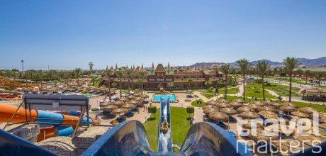 Oferte hotel Aqua Blu Sharm El Sheikh