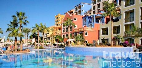 Oferte hotel  Bahia Principe Sunlight Tenerife