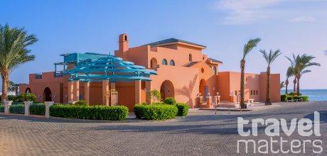 Oferte hotel Bellevue Beach 4* (El Gouna)