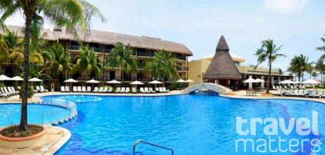 Oferte hotel Catalonia Riviera Maya Resort & Spa
