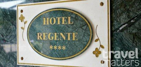 Oferte hotel HCC Regente