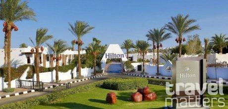 Oferte hotel Hilton Fayrouz Resort