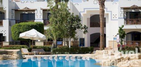 Oferte hotel Amphoras Blu