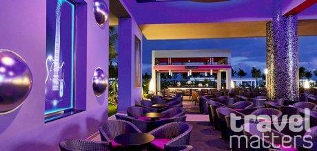 Oferte hotel Riu Dunamar