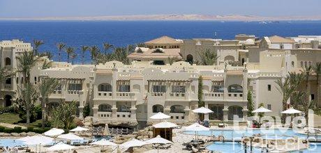 Oferte hotel Rixos Sharm El Sheikh Resort