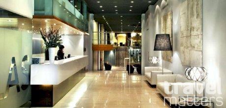 Oferte hotel Silken Ramblas