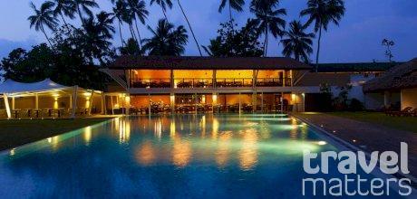 Oferte hotel AVANI Bentota Resort & Spa